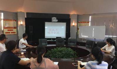 千赢官方下载党支部组织收看电视专题片《将改革进行到底》